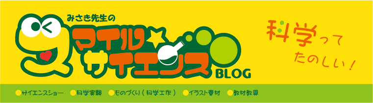 ブログトップ画3.png