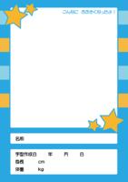 手型台紙_6年生.png